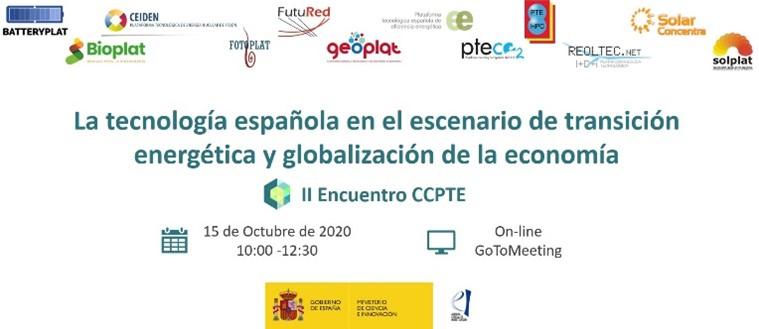 """Las Plataformas Tecnológicas y de Innovación en el ámbito energético (CCPTE) celebran su II Encuentro bajo el título """"La tecnología española en el escenario de transición energética y globalización de la economía"""""""